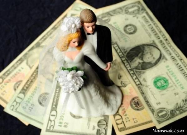 روش ازدواج برای پولدار شدن