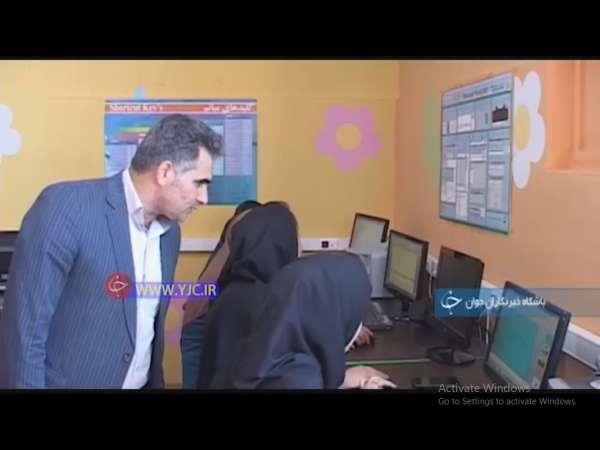 آموزش مهارت های مربوط به کامپیوتر در موسسه کسب و کار