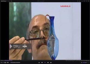 کسب و کار با شیشه گری علمی