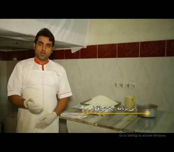 ایده راه اندازی کارگاه پخت باقلوا