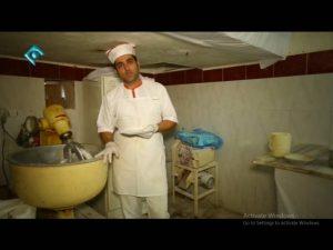 راه اندازی کارگاه پخت باقلوا