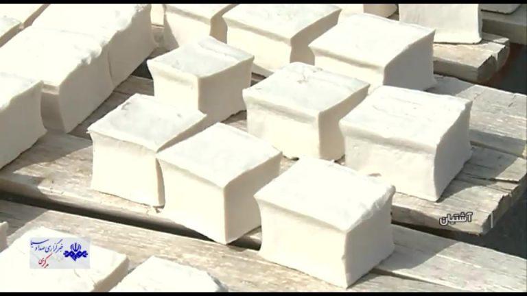 روش تولید صابون سنتی در آشتیان
