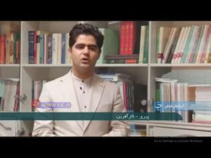 Read more about the article ایده کارآفرینی با تاسیس موسسه ترجمه