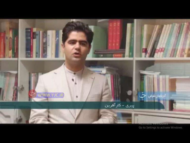 ایده کارآفرینی با تاسیس موسسه ترجمه