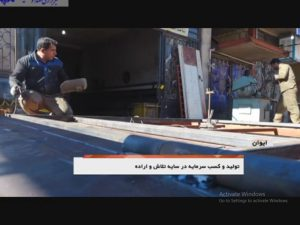 کار و تلاش در کارگاه جوشکاری نورالله