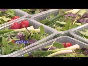 پاک کردن سبزی خوردن