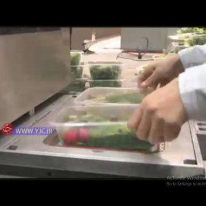 کارآفرینی با راه اندازی کارگاه پاک کردن سبزی