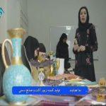 کارآفرینی با تولید صنایع دستی خانگی