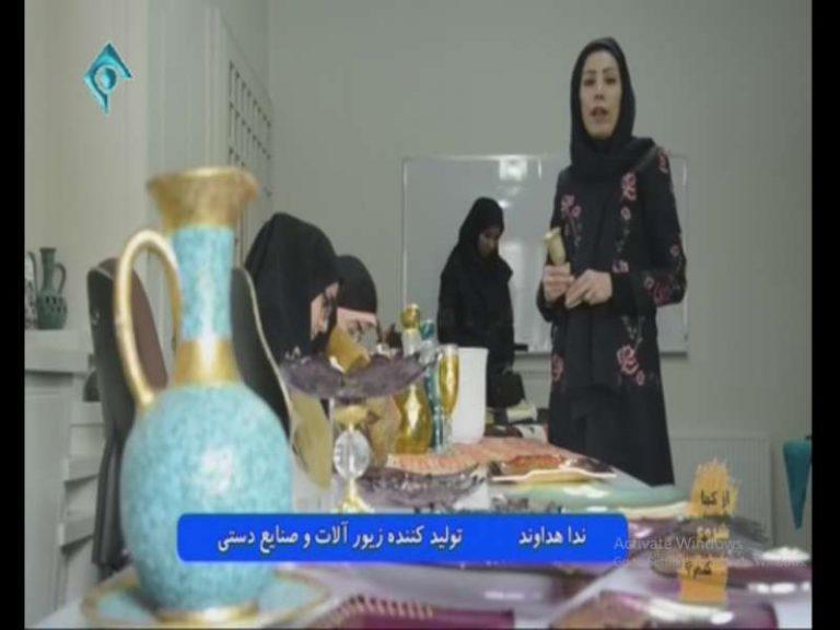 Read more about the article کارآفرینی با تولید صنایع دستی خانگی