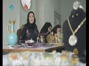 صادر کننده مجوز: سازمان صنایع دستی