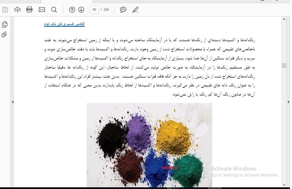 استفاده از رنگدانه ها در صابونسازی