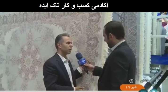تولید اولین فرش ماشینی 1500 شانه واقعی در ایران و جهان