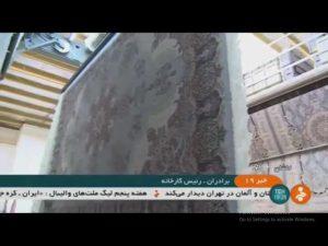 دستگاه تولید فرش ماشینی 1500 شانه
