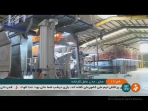 اولین دستگاه تولید فرش 1500 شانه واقعی در ایران و جهان