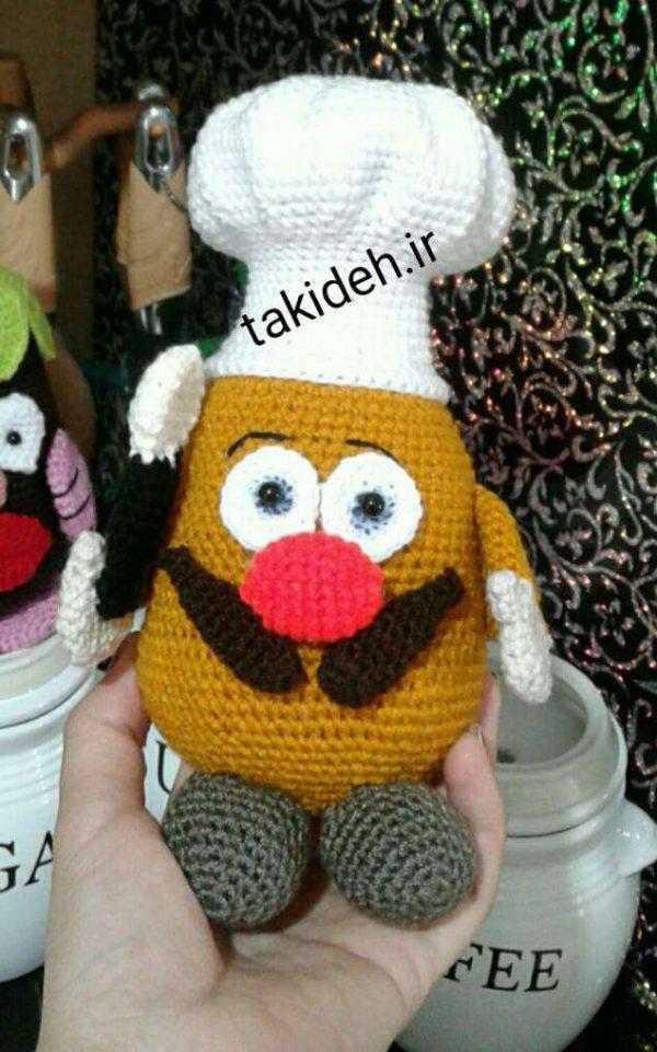 عروسک سیب زمینی سرآشپز