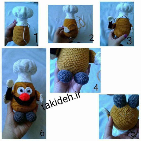 آموزش قلاب بافی عروسک سیب زمینی سرآشپز