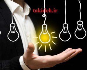 Read more about the article جدیدترین ایده های کسب و کار خانگی و زودبازده-بخش 1