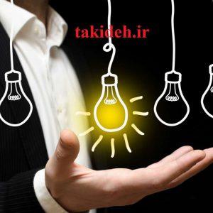 جدیدترین ایده های کسب و کار خانگی و زودبازده-بخش 1