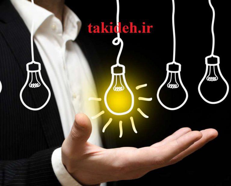 جدیدترین ایده های کسب و کار زودبازده-بخش 2