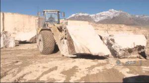 یک پنجم از پنج میلیون تن سنگی که سالانه از معادن اصفهان استخراج می شود دورریز است