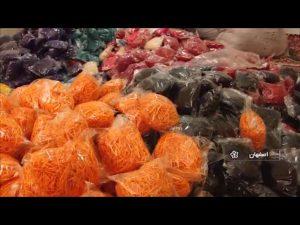 ایده تولید پوشال رنگی توسط بانوی کارآفرین