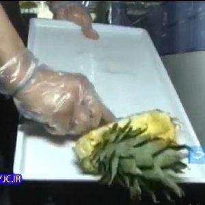ایده کارافرینی با ضایعات آناناس