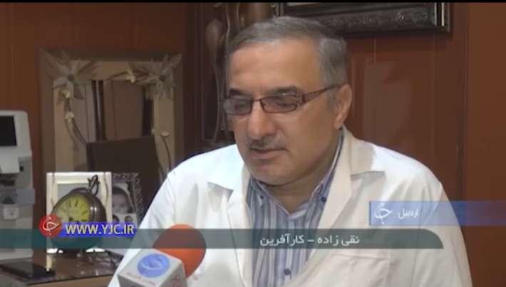 دکتر نقی زاده چشم پزشک کارآفرین