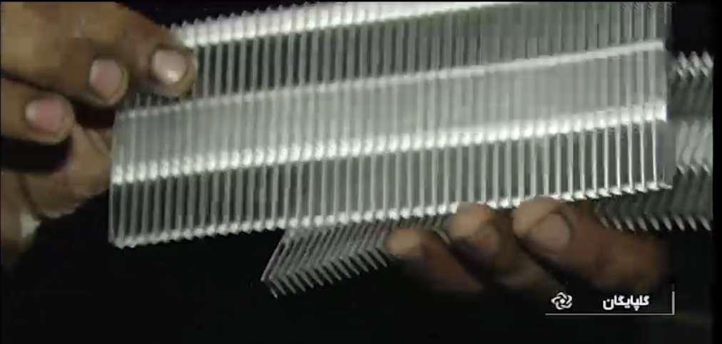 بومی سازی قطعات حساس کولر خودرو
