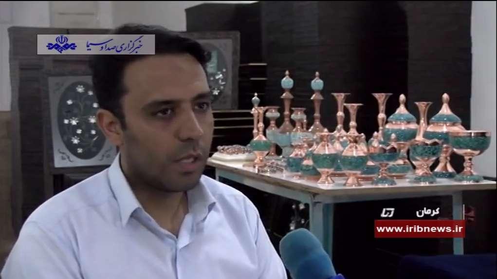 کارآفرینی برادران عرب پور با تولید ظروف نقره و فیروزه کوبی