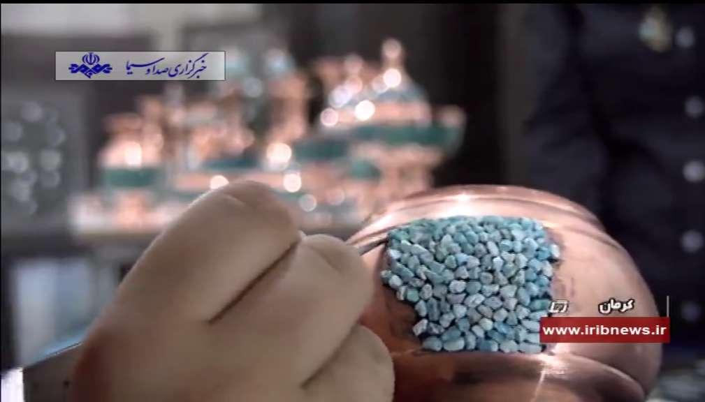 ایده تولید ظروف فیروزه کوبی