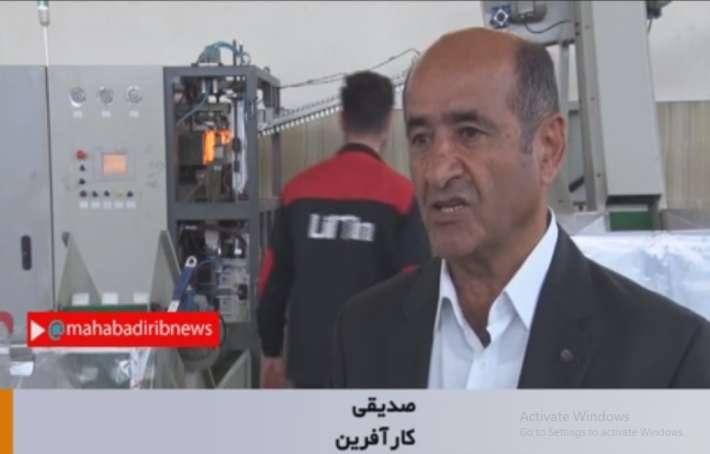 آقای صدیقی- کارآفرینی با راه اندازی واحد تولیدی مواد شوینده