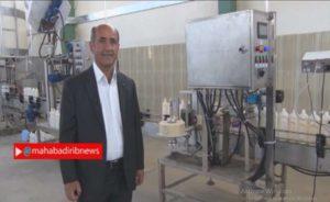 Read more about the article کارآفرینی با تولید مواد شوینده