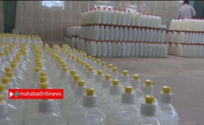 تولید انواع مواد شوینده در مهاباد