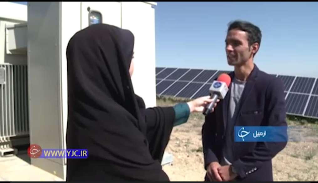 کارآفرینی دو جوان با راه اندازی نیروگاه خورشیدی