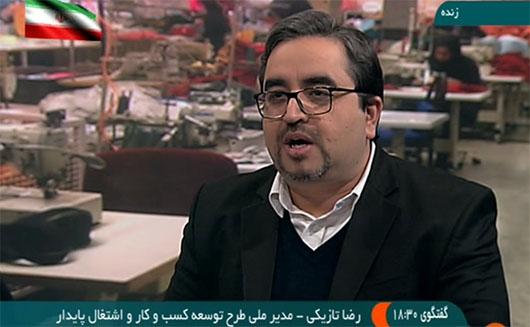 رضا تازیکی مدیر ملی طرح توسعه کسب و کار و اشتغال پایدار