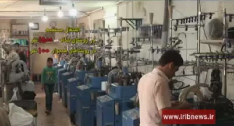لتگاه پایتخت تولید جوراب در ایران