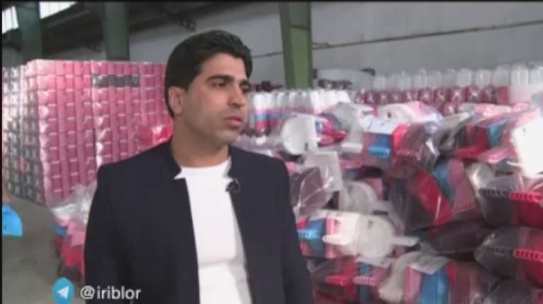 کارآفرینی با تولید محصولات پلاستیکی