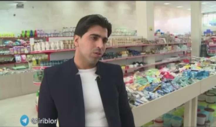 فروشگاه بزرگ عرضه محصولات پلاستیکی