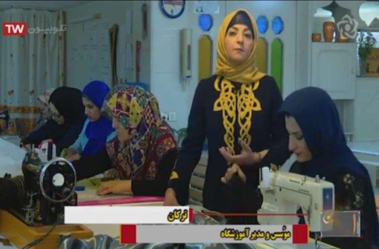 کارآفرینی بانوان اصفهانی با راه اندازی آموزشگاه خیاطی