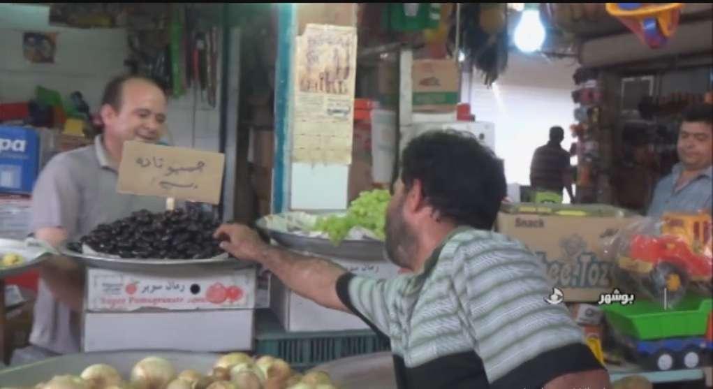فروش جمبو در بازار شهر های جنوبی ایران