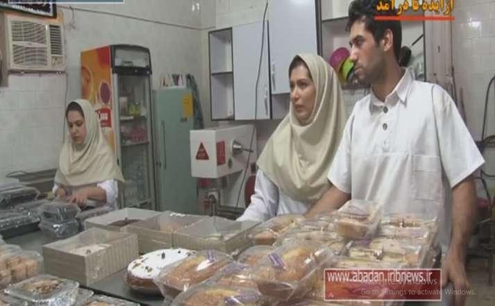 کارآفرینی با تولید کیک و شیرینی خانگی