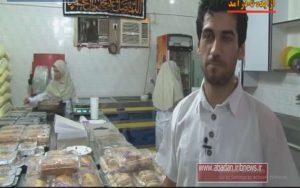 Read more about the article از ایده تا درآمد با راه اندازی کارگاه تولید کیک خانگی