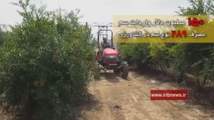 ایده مبارزه بیولوژیک با آفات کشاورزی