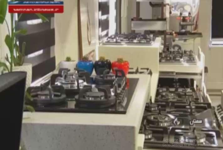 تولید و صادرات انواع لوازم آشپزخانه
