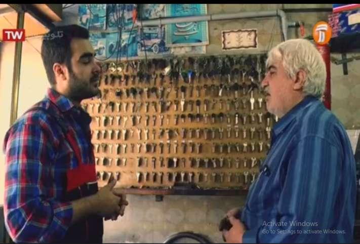 کلید شناسی و آموزش شناخت انواع کلیدهای مصرفی در ایران