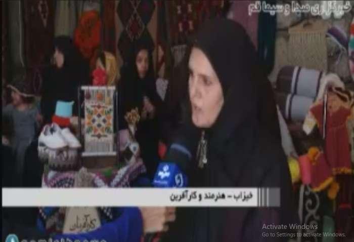 فیزاب هنرمند و کارآفرین در حوزه صنایع دستی