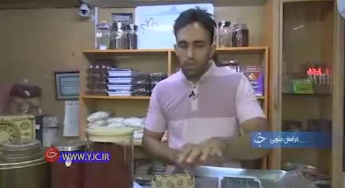 نظر فروشنده زعفران در باره بسته بندی های جدید زعفران