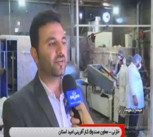 خازنی- معاون صندوق کارآفرینی امید استان
