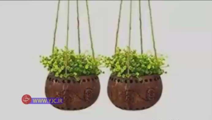 ایده ساخت گلدا از پوست سخت نارگیل
