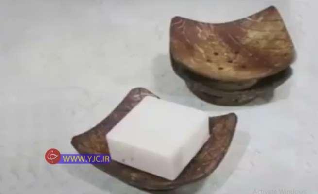 ایده ساخت بشقاب با استفاده از پوست سخت نارگیل